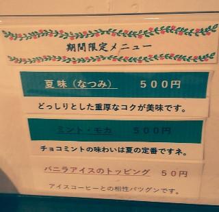 f:id:aomori_ikuji:20190802114749j:image