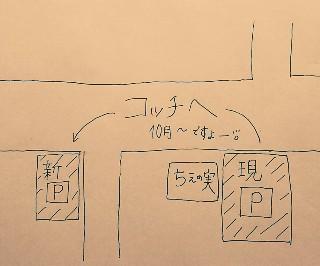 f:id:aomori_ikuji:20190816114018j:image