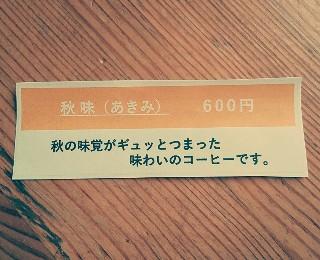 f:id:aomori_ikuji:20190905111337j:image