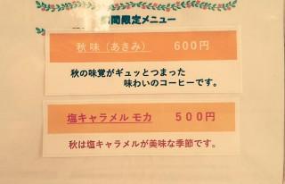 f:id:aomori_ikuji:20190920113350j:image