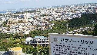f:id:aomori_ikuji:20200108132705j:image