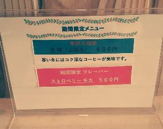 f:id:aomori_ikuji:20200123123948j:image
