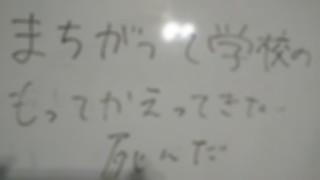 f:id:aomori_ikuji:20210311091836j:image