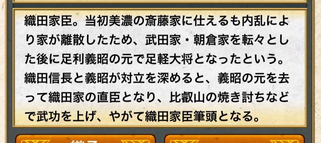 f:id:aomtt4816:20121007230747j:image:w320