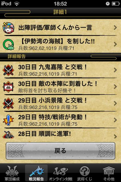 f:id:aomtt4816:20121104185035j:image:h320