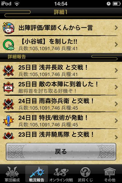 f:id:aomtt4816:20121227150427j:image:h320
