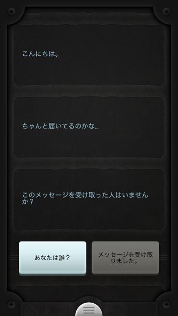 f:id:aomtt4816:20160514155904j:image:h320