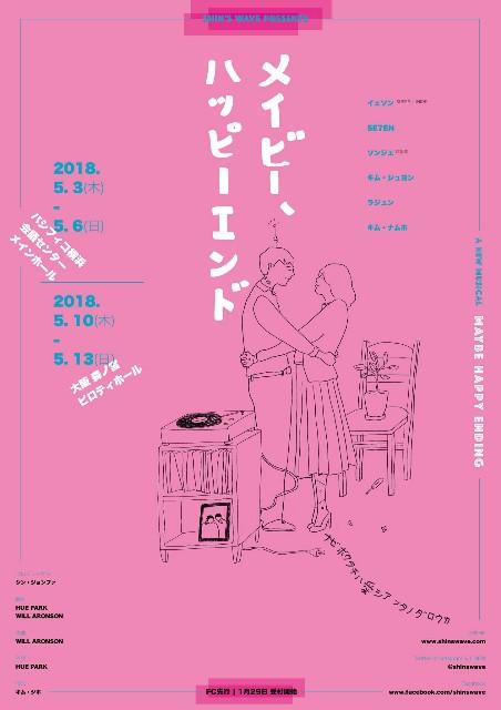 f:id:aomurasakinokumoyuki:20180120003023j:image
