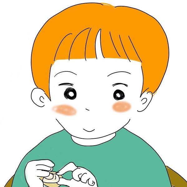 f:id:aomushi-gurashi:20200613012753p:plain