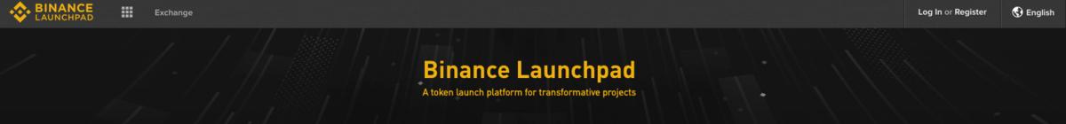 Binance LanuchPad