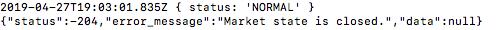 メンテナンス中に取引所ステータス照会、新規注文を実行した際の戻り値
