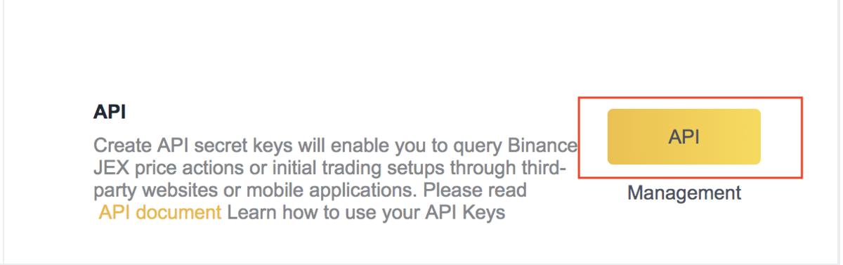Binance JEX API Screen