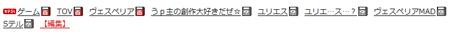 f:id:aonoharumi:20091123233355j:image