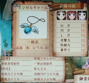 f:id:aonoharumi:20100730074253j:image