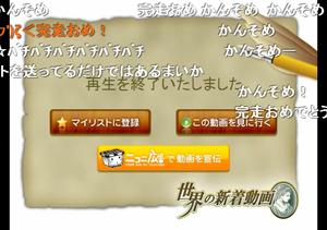 f:id:aonoharumi:20110501222055j:image