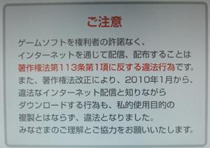 f:id:aonoharumi:20110909150624j:image