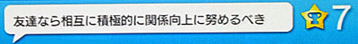 f:id:aonoharumi:20140130012310j:image