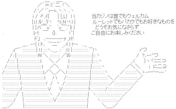 f:id:aonoharumi:20140209073748j:image
