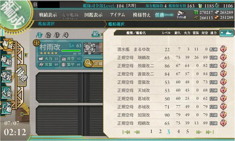 f:id:aonoharumi:20150707194035j:image