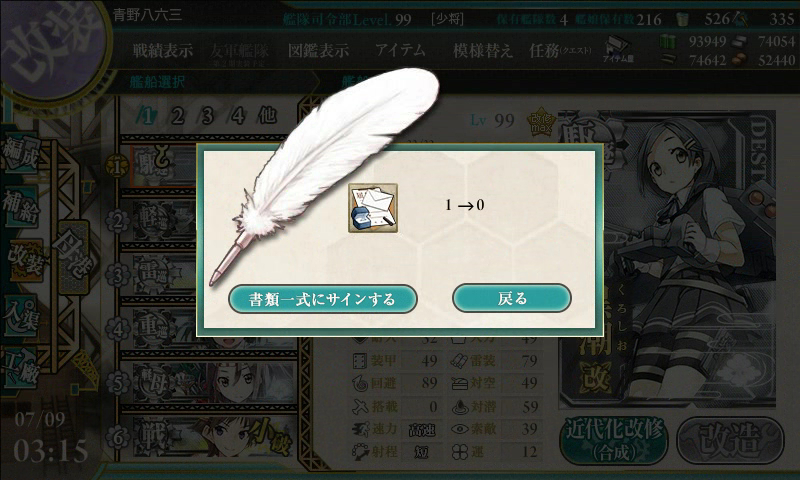 f:id:aonoharumi:20150709154935j:image