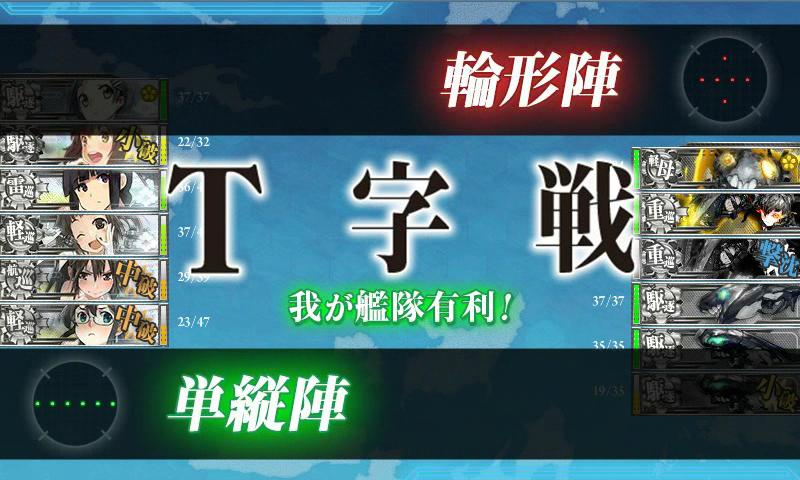 f:id:aonoharumi:20150723172124j:image