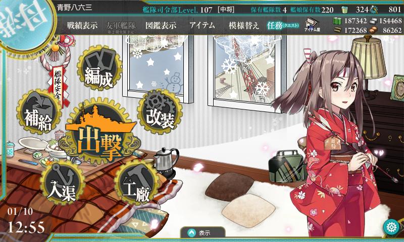f:id:aonoharumi:20160110125552p:image