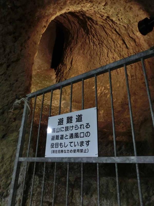 f:id:aonoharumi:20160928121746j:image