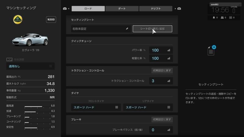 f:id:aonoharumi:20170531200251j:image