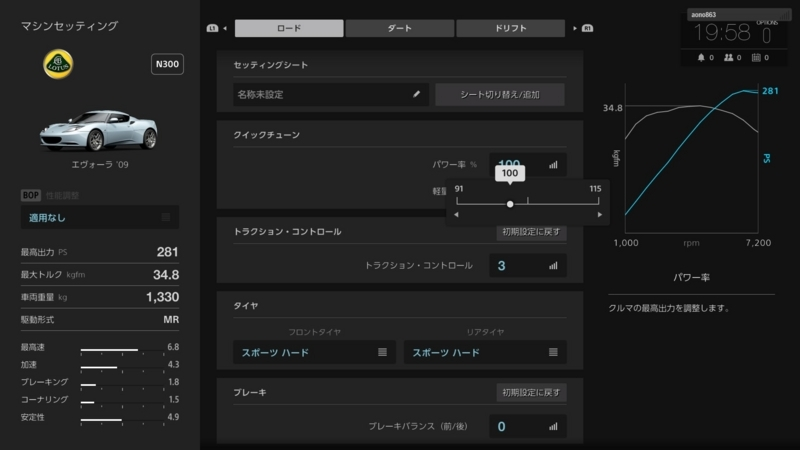f:id:aonoharumi:20170531200252j:image