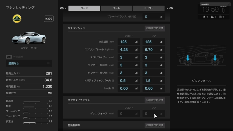 f:id:aonoharumi:20170531200254j:image