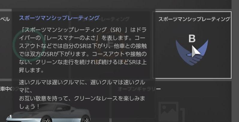 f:id:aonoharumi:20170531200255j:image