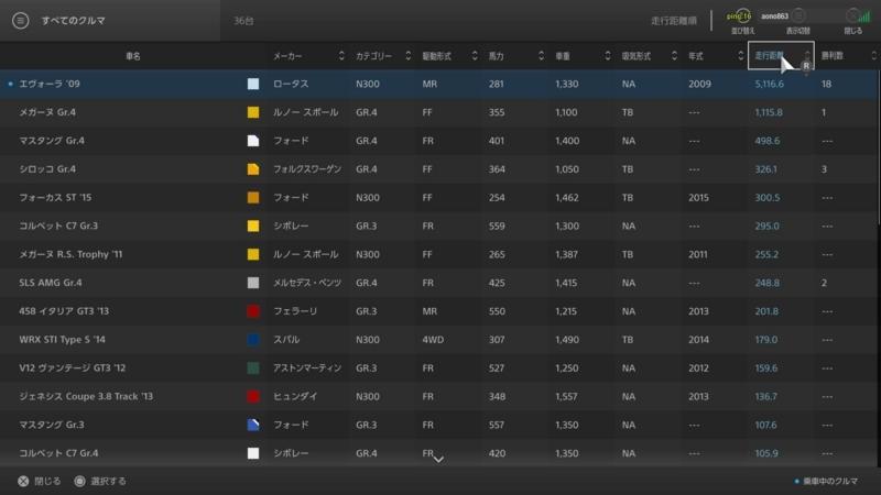 f:id:aonoharumi:20170716221712j:image