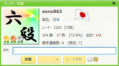 f:id:aonoharumi:20171016200759j:image