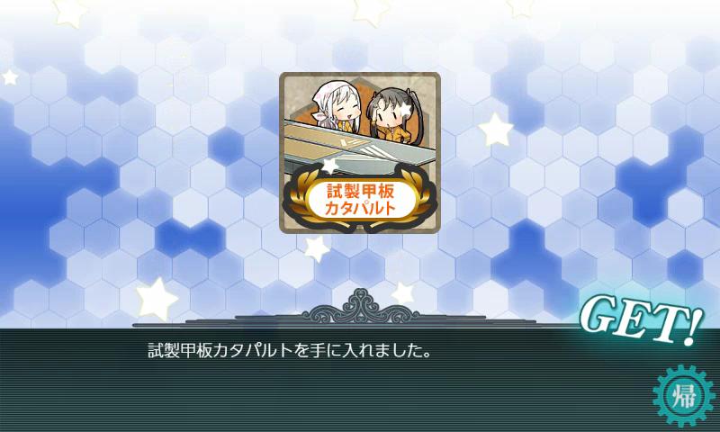 f:id:aonoharumi:20180917220133p:image