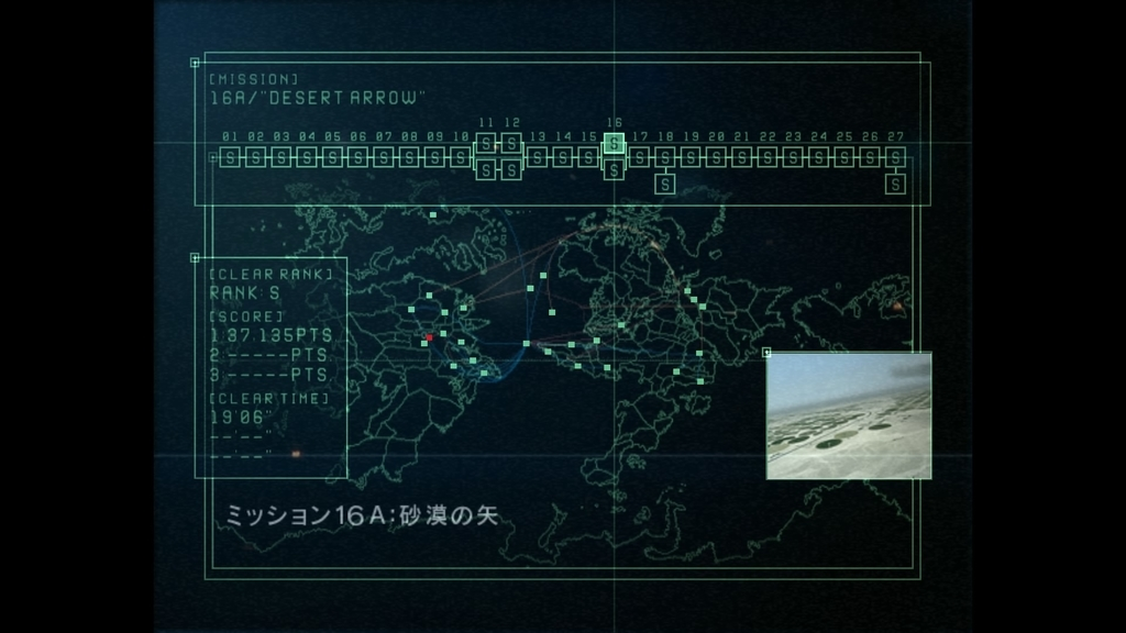 f:id:aonoharumi:20190224173604j:plain