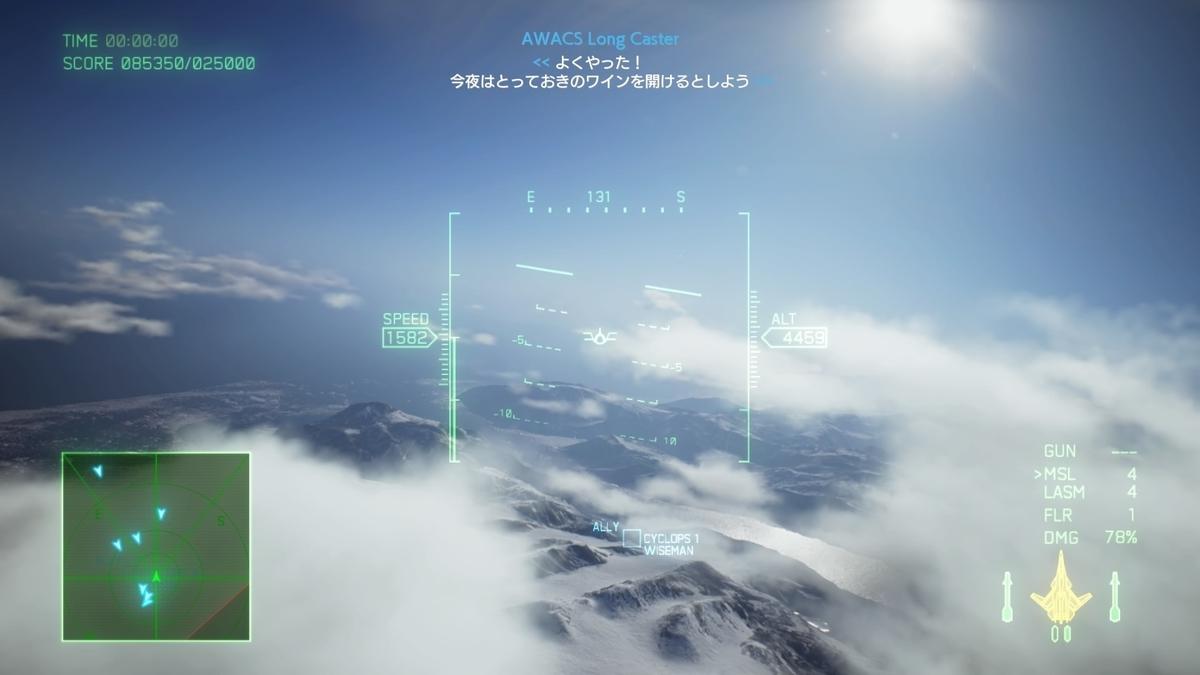f:id:aonoharumi:20190315030756j:plain