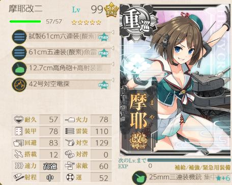 f:id:aonoharumi:20190606170237p:plain