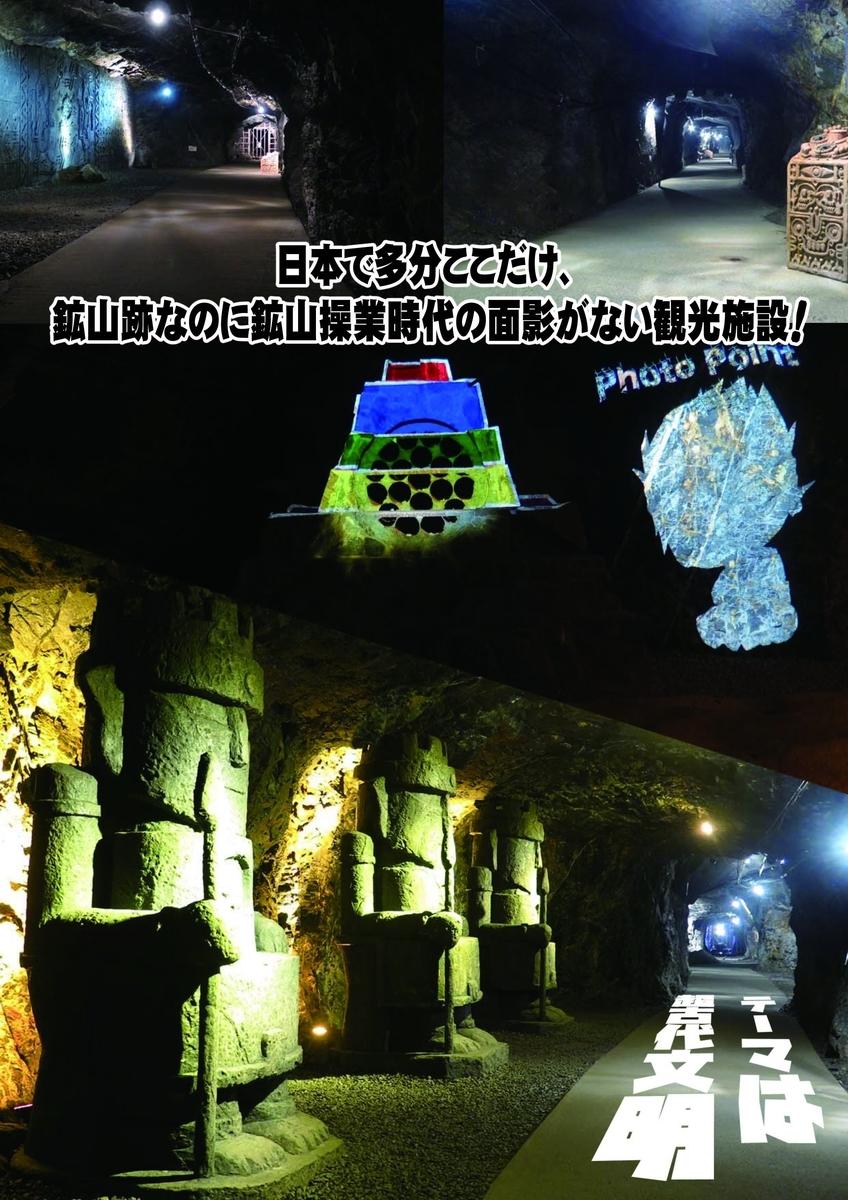 f:id:aonoharumi:20190822214525j:plain
