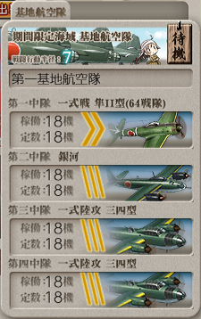 f:id:aonoharumi:20190907005442p:plain