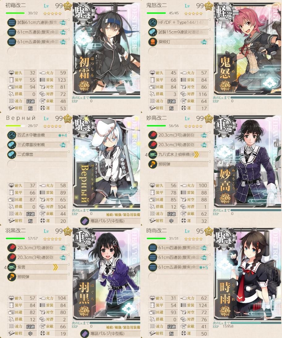 f:id:aonoharumi:20200112003025p:plain