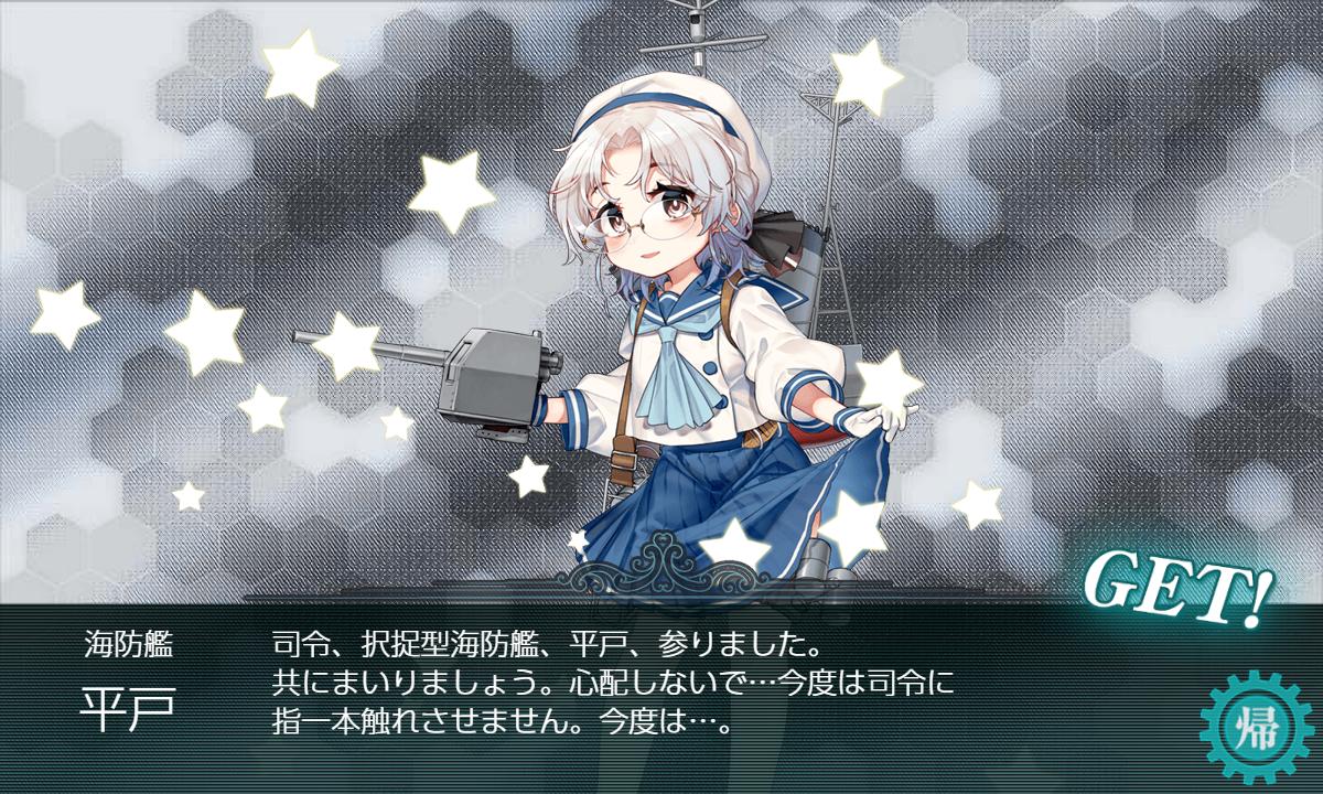 f:id:aonoharumi:20200112003647p:plain