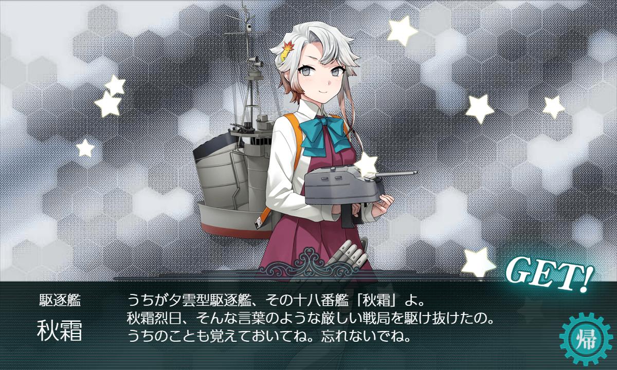 f:id:aonoharumi:20200112003708p:plain