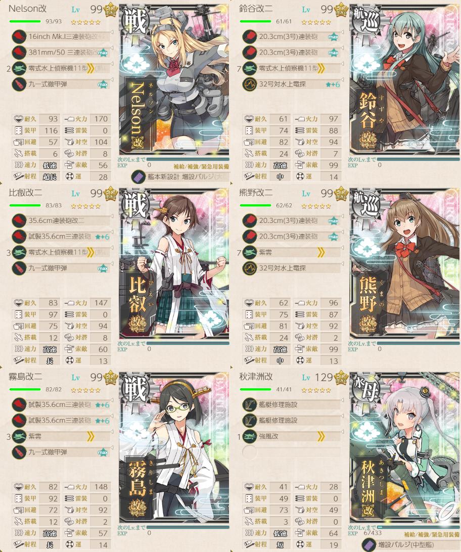 f:id:aonoharumi:20200113171756p:plain