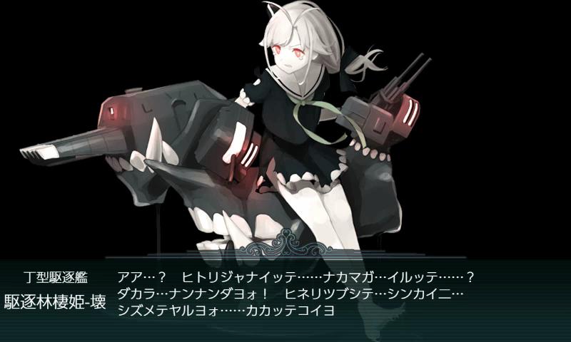 f:id:aonoharumi:20200708210228p:plain