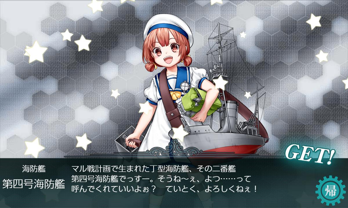 f:id:aonoharumi:20200708211002p:plain