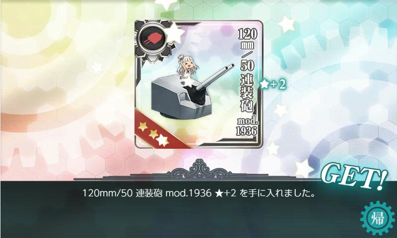 f:id:aonoharumi:20201210151700p:plain