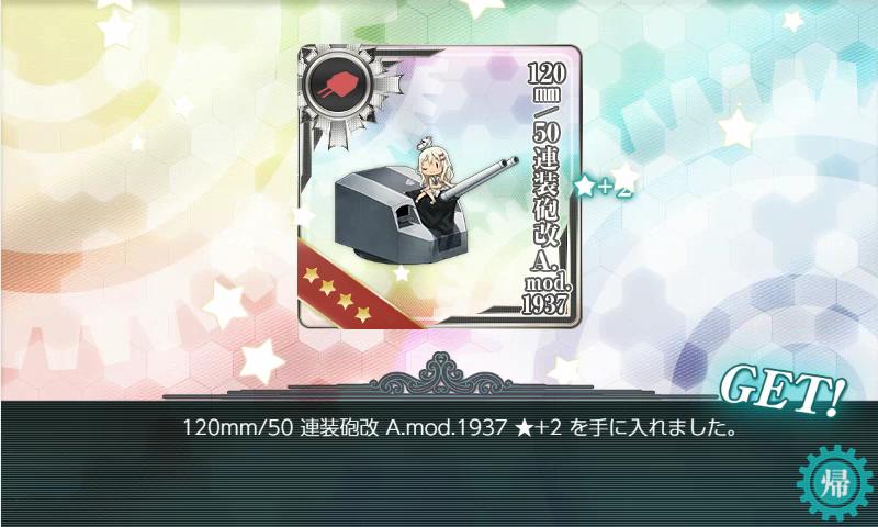 f:id:aonoharumi:20201210151704p:plain