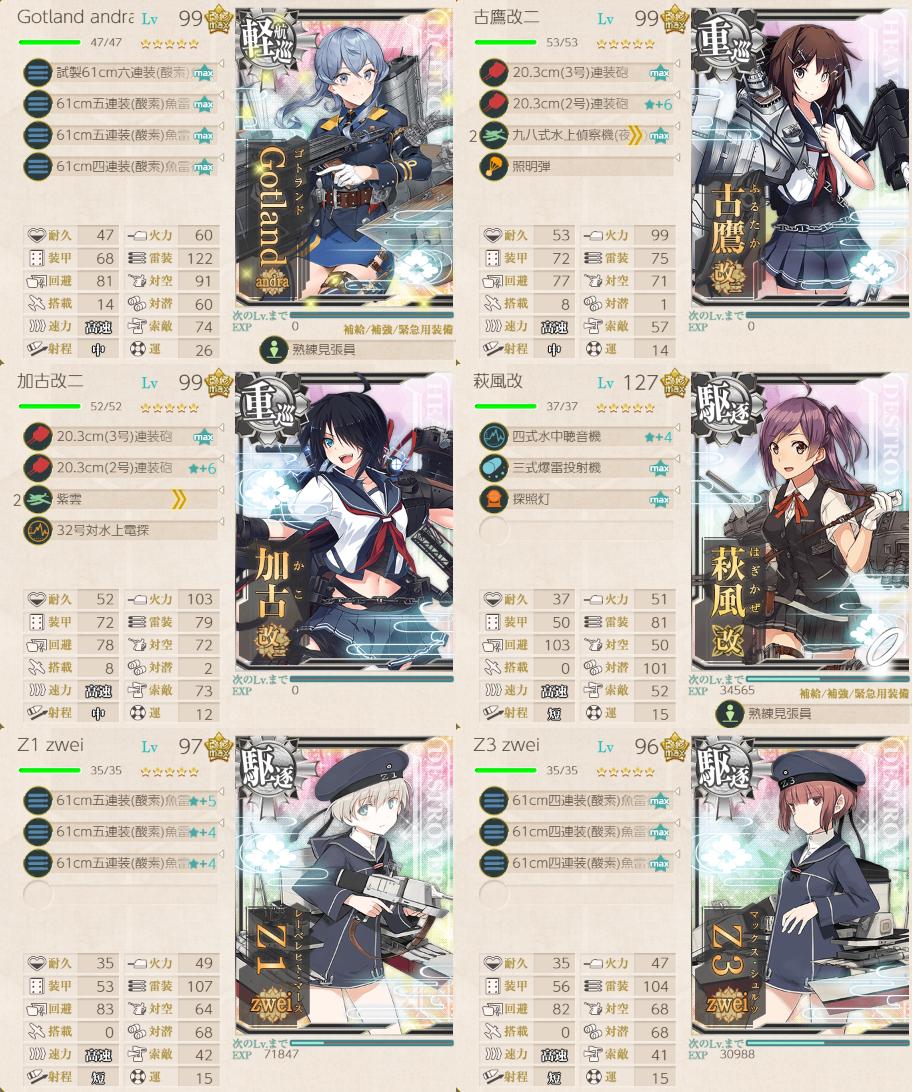 f:id:aonoharumi:20201210152148p:plain