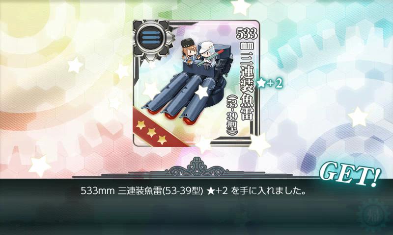 f:id:aonoharumi:20201210153536p:plain