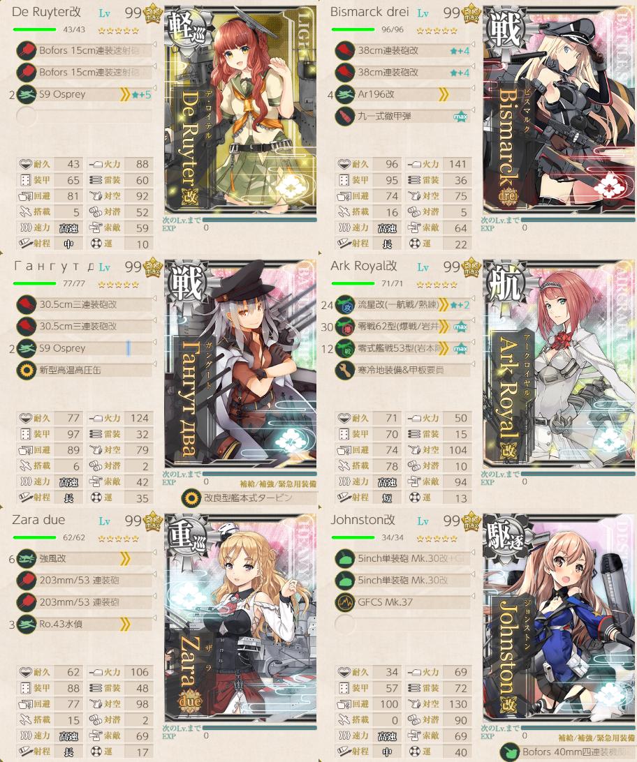 f:id:aonoharumi:20201219203840p:plain